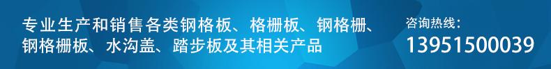 新闻详情页.png